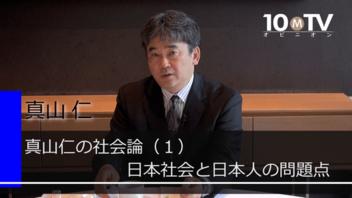 安全な日本では競争を避ける内向きな人が増えた