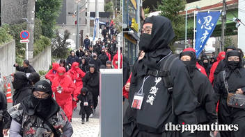 100 ninjas stroll through Tokyo, and visit Iga and Koga sites