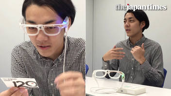 Introducing Oton Glass, glasses that can help you read