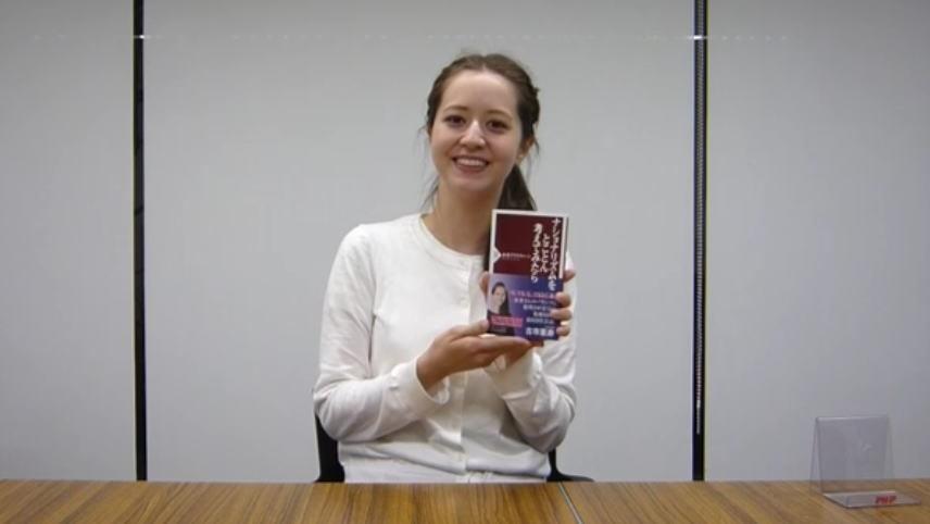 [動画]ナショナリズムをとことん考えた春香クリスティーンさん