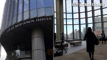 Visiting Tokyo Midtown Hibiya