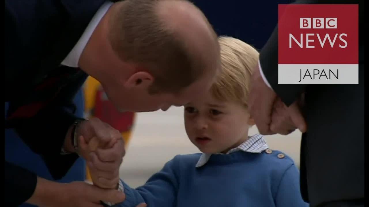 英ウィリアム王子一家がカナダ訪問 眠たそうなジョージ王子