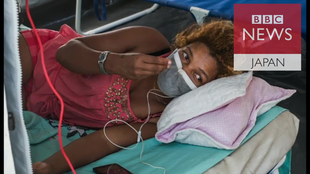 マダガスカルでペストが流行 過去50年間で最も深刻