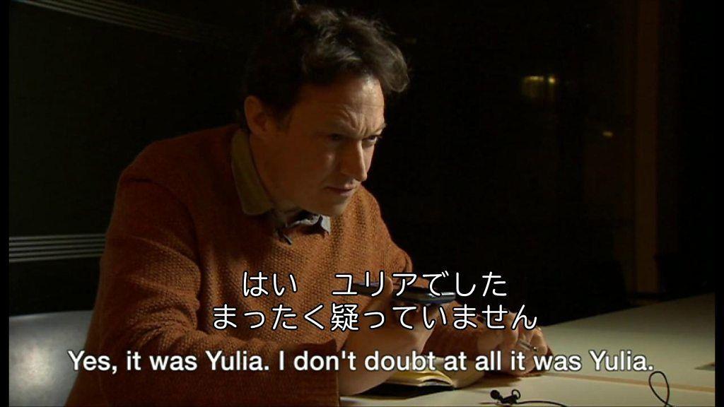 【元ロシア・スパイ】通話のいとこをBBCが取材 「電話はユリアに間違いない」