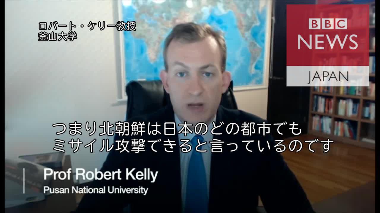北朝鮮のミサイル発射「日本への腹いせ」と専門家