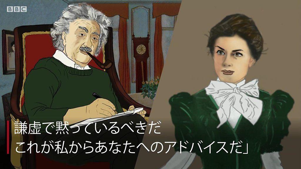 ミレヴァ・アインシュタイン、夫の陰に隠れてしまった物理学者