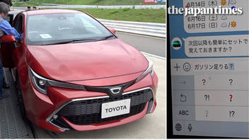 'Connected Cars' by Toyota Motor Corp.