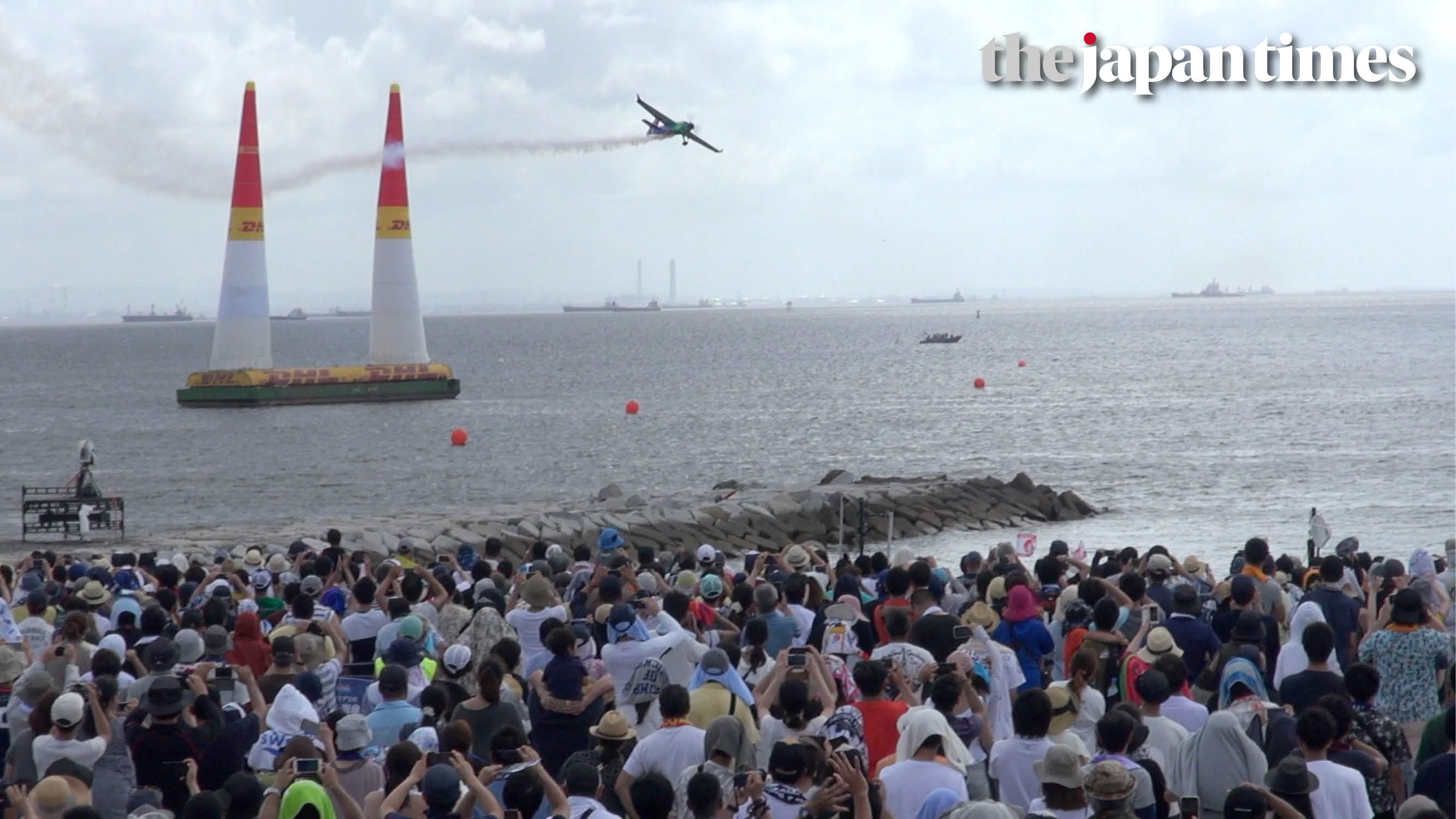 Red Bull Air Race Chiba 2019: The final aerial race championship - The Japan Times