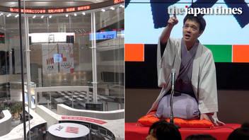 'Rakugo' show at Tokyo Stock Exchange