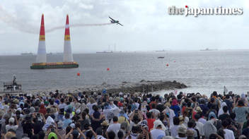 Red Bull Air Race Chiba 2019: The final aerial race championship