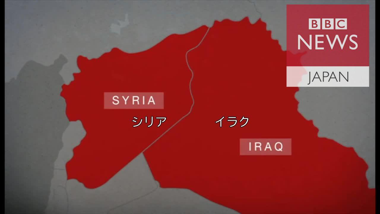 ISは敗北していない―「首都」陥落も活動は続くと特派員