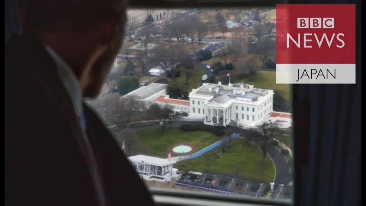 オバマ氏、米大統領としての最後の日