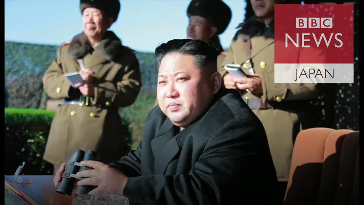北朝鮮が6度目の核実験 これまでに分かっていること