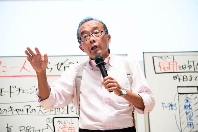 「生きる力の逆三角形」を解説します~藤原和博が語る(1)
