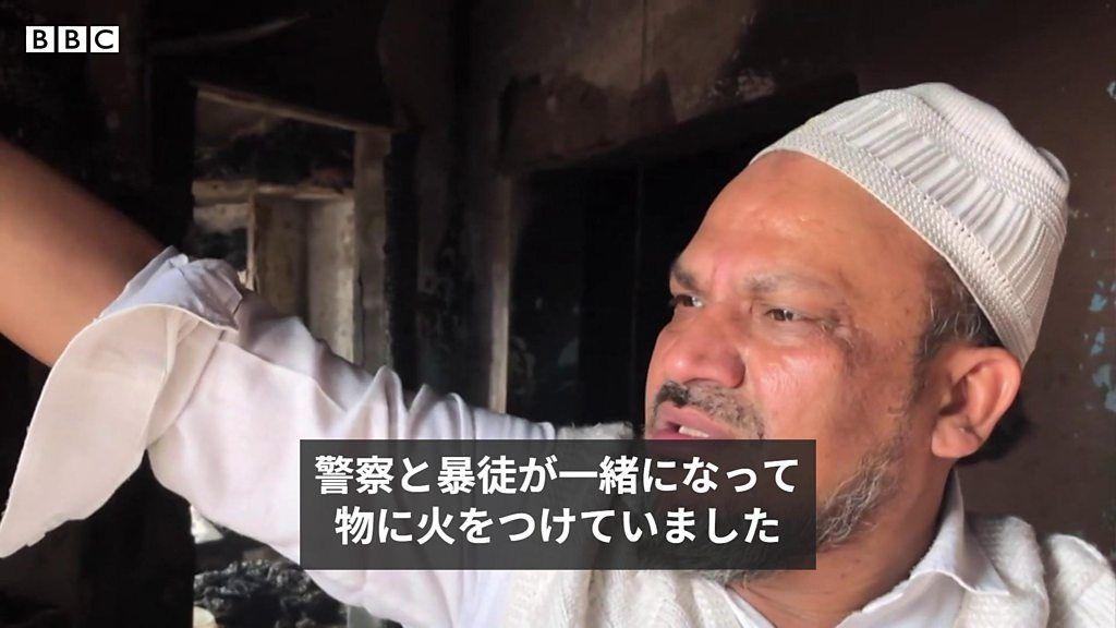 「家と店が燃やされた」、イスラム教徒が標的に インド市民権法めぐる暴動