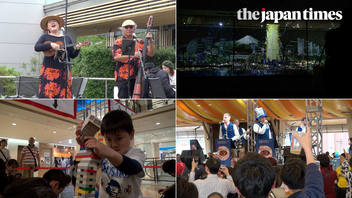 Hawaiian music, Danish toys, German beer and the Yokohama cityscape: Golden Week in Tokyo and Yokohama 2019