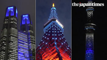 医療従事者支援キャンペーン#LightItBlue、東京でも実施