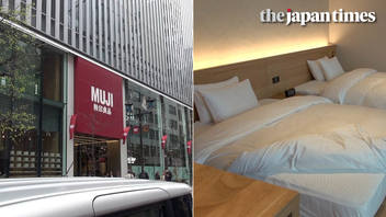 Visiting Muji Ginza — flagship Muji store, restaurant and hotel