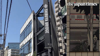 Introducing Shibuya Bridge, the latest business complex in Shibuya