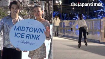 10th 'Midtown Ice Rink in Roppongi' at Tokyo Midtown