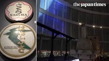 鉄道を360度楽しめる特別展「天空ノ鉄道物語」が六本木ヒルズ内で開催