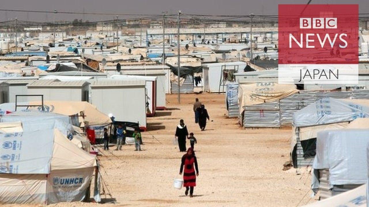 4年前はただの砂地……シリア人8万人の難民キャンプ