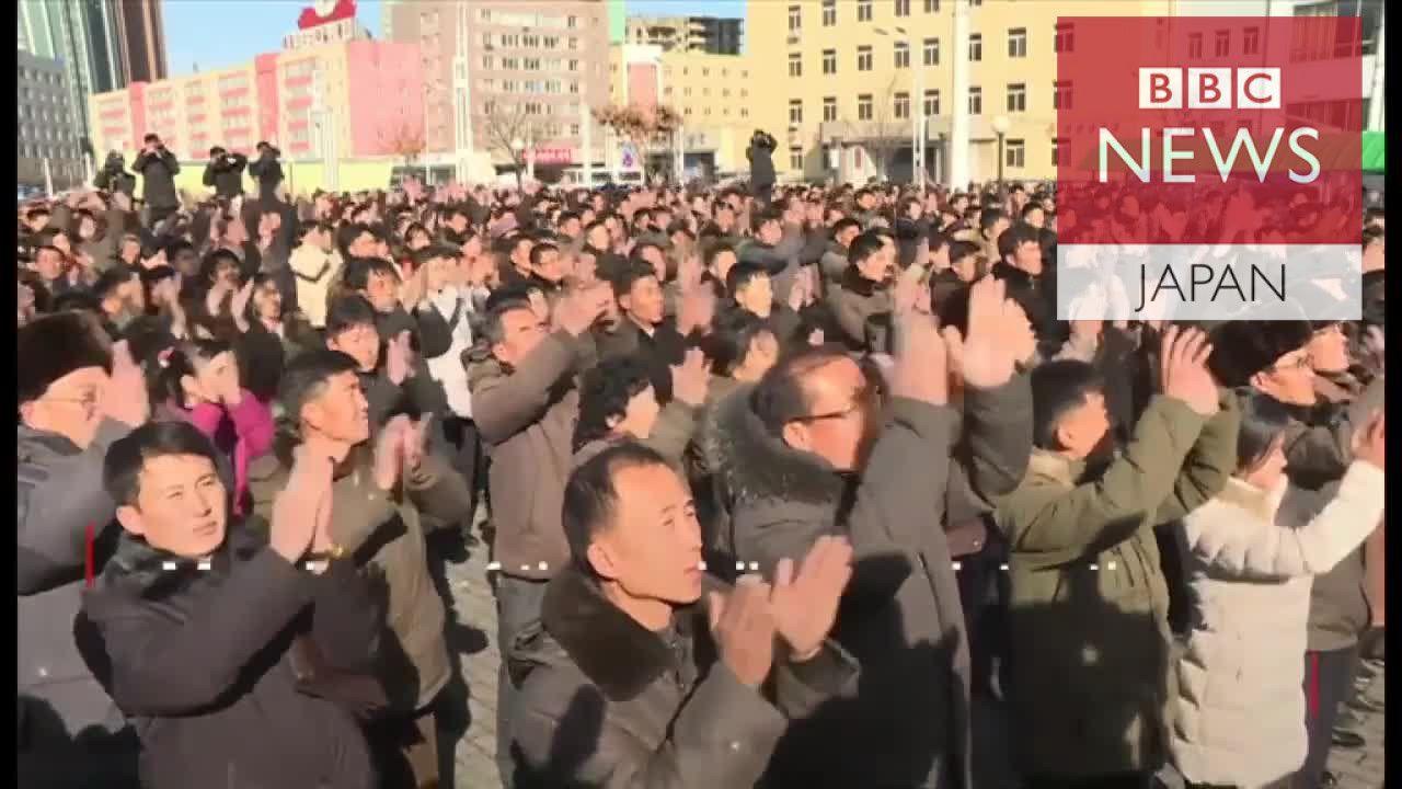 「これでも悪口言えるか」北朝鮮市民 ミサイル実験受けトランプ氏に
