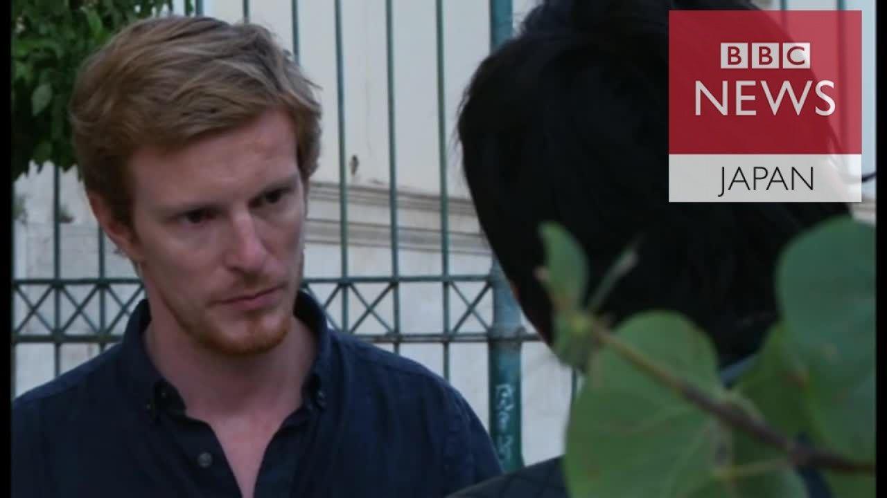アテネの公園で体売る若者 移民希望も出口なく