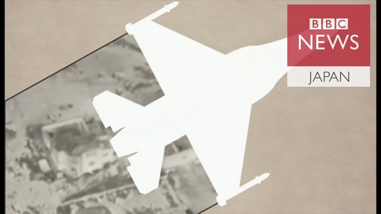 IS空爆はどれほど激しいのか 第2次世界大戦などと比較