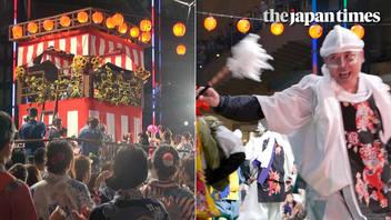 Roppongi Hills Bon Odori 2017 — Bon dance festival in Tokyo