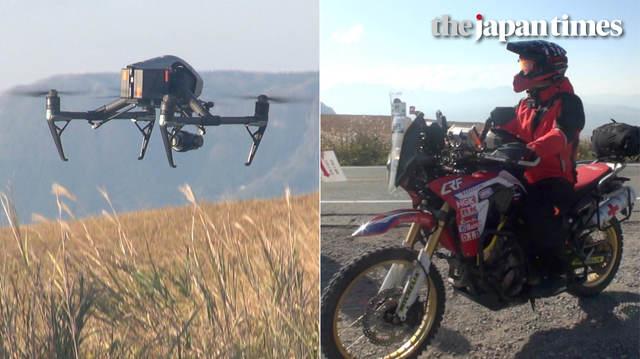 バイクツーリングを空からドローンで撮影、「Honda BIRDrone Touring」熊本で開催