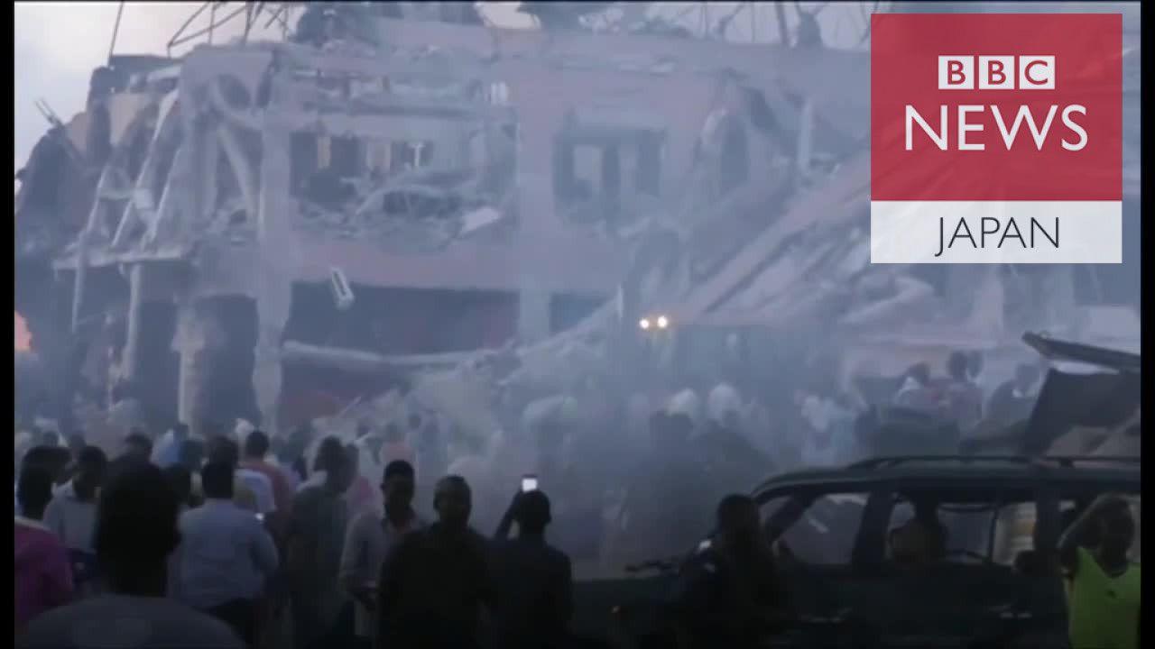 「遺体の身元も確認できない」 ソマリア首都で爆弾攻撃