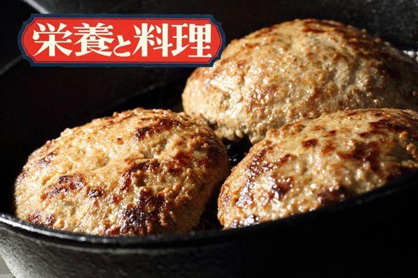 材料と付け合わせ、昭和のハンバーグはこう進化した 食の安全