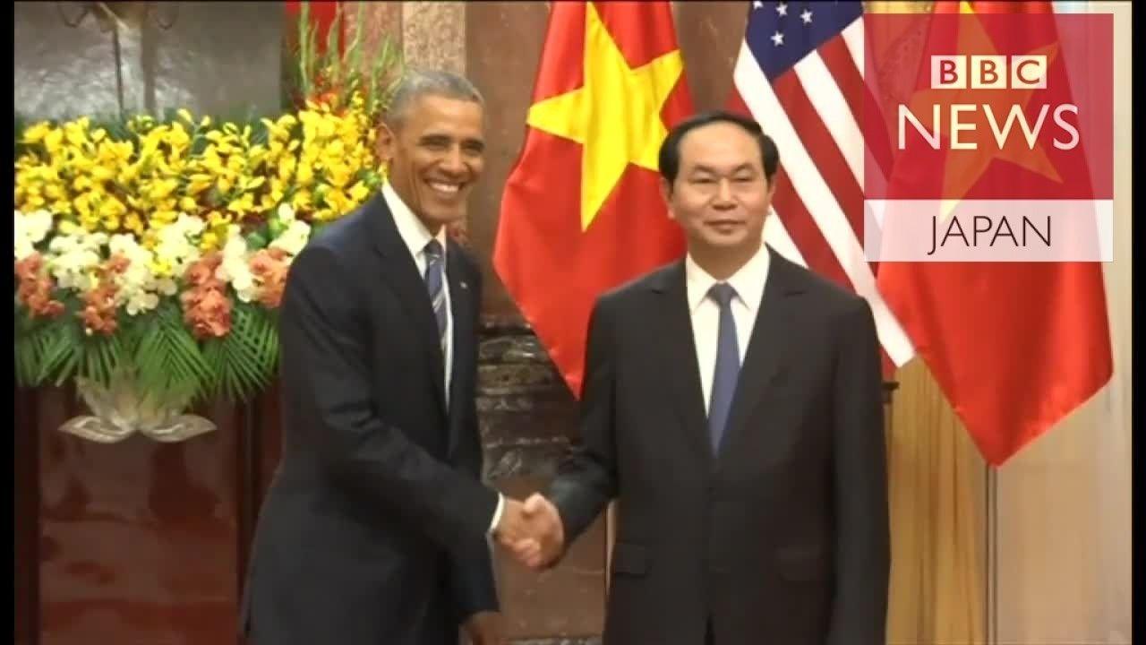 「冷戦の残滓」取り除く――オバマ米大統領が訪越