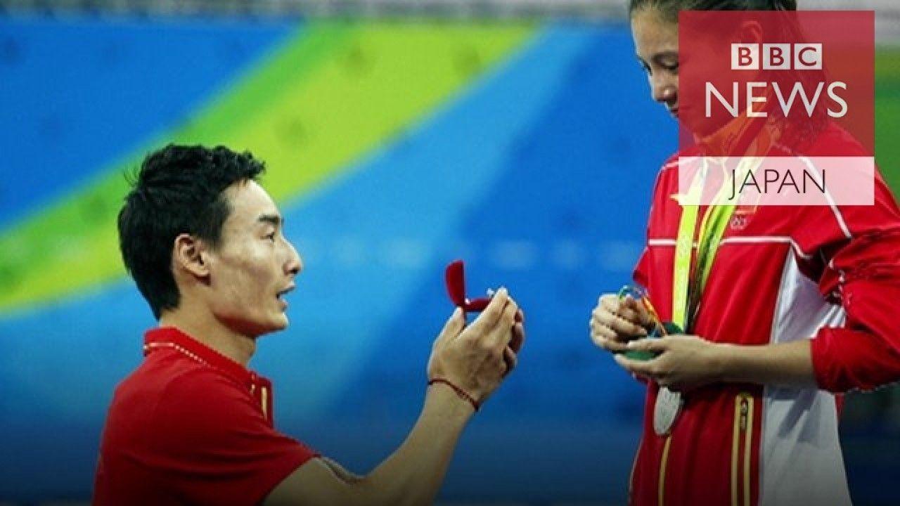 【リオ五輪】表彰式でプロポーズ 中国飛び込み選手