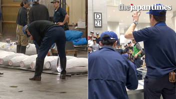 Tokyo's fish market moves from Tsukiji to Toyosu