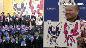 Unveiling the official mascots for the Tokyo 2020 Olympic and Paralympic Games