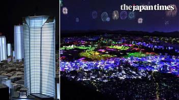 東京の未来を考える「森ビルアーバンラボ」開設
