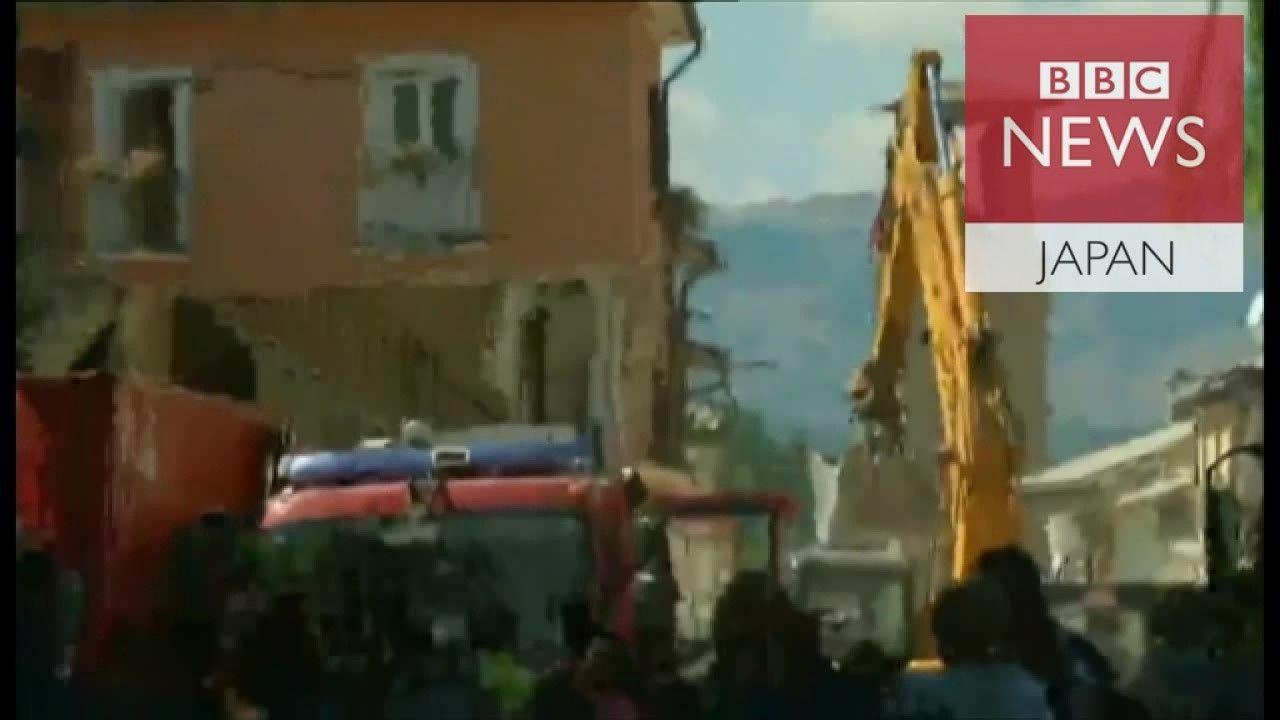 【イタリア地震】アマトリーチェ余震の瞬間