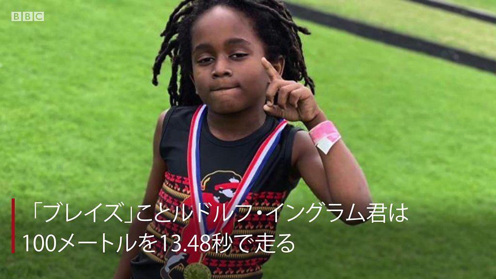 100メートル13.48秒、世界最速の7歳児? 目標は五輪とアメフト
