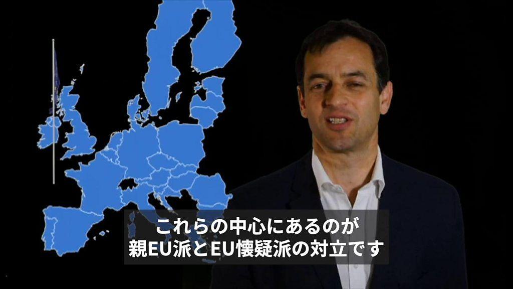 【解説】 28カ国が一斉に投票、欧州議会選挙の焦点は?