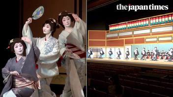 Azuma Odori: Geisha show for everyone
