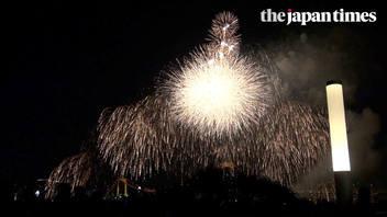 Odaiba Rainbow Fireworks 2017
