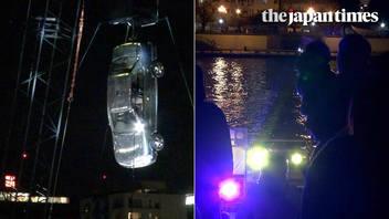Sumida River Disco with Mirror Ball Car in Tokyo