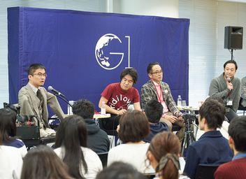 「排除」を生みやすい日本で「ダイバーシティ」に取り組むということ~ダイバーシティ(2)