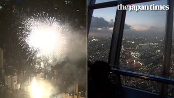 Sumida River Fireworks Festival 2018 viewed from Tokyo Skytree