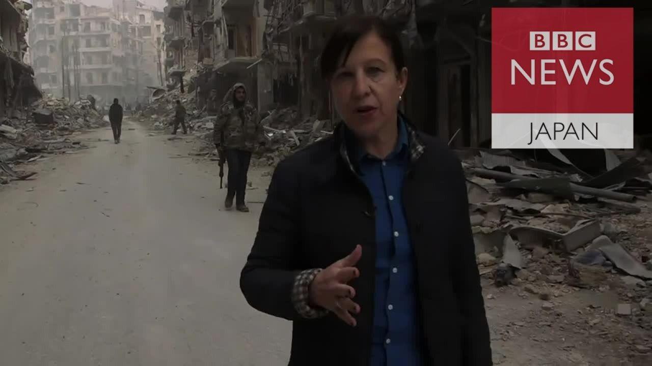 アレッポ旧市街から反政府勢力撤退 攻防戦終わり目前か