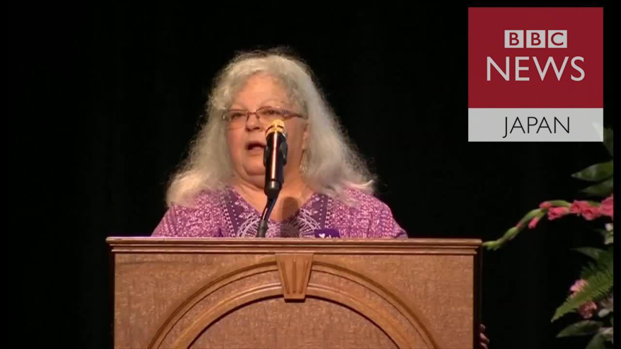 シャーロッツビル衝突で死亡女性の母「あの子の声はむしろ大きくなった」