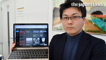Katsuhiro Yoneshige, JX Press Corp., leader of automated news in Japan