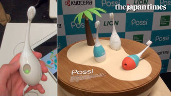 Introducing Possi: music-playing toothbrush for children